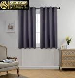 As cortinas pequenas vendem por atacado a compra em linha para a compra das cortinas