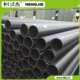 Top Class Classical Promotional HDPE Pipe