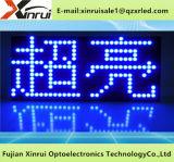P10 module simple bleu de la couleur DEL d'écran des textes d'annoncer l'étalage