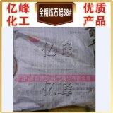 Cera de parafina Semi refinada, Superfine, granulada, folha, Nubby