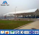党のための大きく適用範囲が広い屋外の移動可能なフレームのおおいのテント