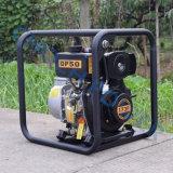 고품질 2-6 인치 디젤 엔진 수도 펌프 세트
