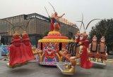 Máquina de salto de salto máquina de rey rey de paseo para parque de atracciones