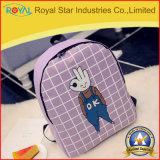 인쇄된 패턴을%s 가진 남녀 공통 고전적인 학교 륙색 여행 책가방 휴대용 퍼스널 컴퓨터
