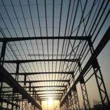 Atelier en acier structuré préfabriqué à grande portée avec le meilleur design