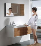 Шкаф ванной комнаты (NT010)