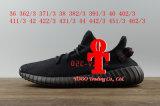 Подталкивание 2017 Yeezy 350 Sply 350 V2 ботинок Kanye западное 350V2 тапок идущих ботинок Sply-350 сезона 3 идущих форсирует 550 с коробкой