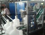 Machine effectuante en plastique de machine de soufflage de corps creux d'extrusion/machine soufflage de corps creux