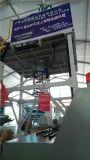 Máquina rotatoria de la película de la tracción vertical del ABA que sopla