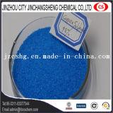 飼料の付加的に銅硫酸塩