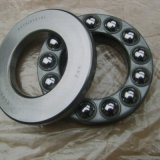 Bearing spécial Manufacturer et Distributor 53320 Thrust Ball Bearing