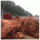 Утиль медного провода высокой очищенности/медь Millberry 99.95% цены для сбывания