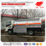 2017競争価格の新式の給油のタンク車
