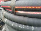 Tuyau de réservoir anti-statique / tuyau d'huile de quai / tuyau d'huile de carburant diesel