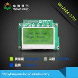 Модуль индикации перезаряжаемые LCD батарей и заряжателя