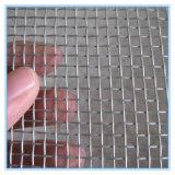 アルミニウム網の製造