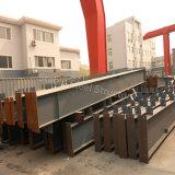 건물을%s 직류 전기를 통하고 그려진 H 단면도 강철 구조물 금속 제작