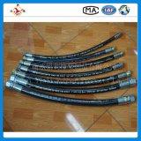 Boyau en caoutchouc hydraulique à haute pression en caoutchouc tressé de pétrole de fil de R1 1sn