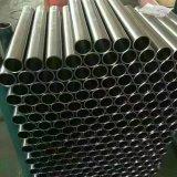 Tubulação da seção, seção da liga de alumínio, tubulação de aço, tubulação de lustro, câmara de ar