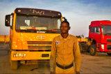 무거운 쓰레기꾼 팁 주는 사람 트럭 30 톤 FAW 6X4 10wheeler