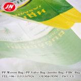 5kg, 10kg, sacchetto del polipropilene 25kg per riso, farina, imballaggio del cereale