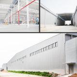 Prefab дом стальной структуры для офиса дела (pH-82)