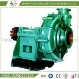 Yigong 공장 공급 슬러리 펌프