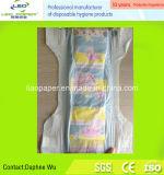 Tecido do bebê da alta qualidade (S, M, L, XL)