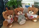 Disegno 20000 della Banca 2016 portatili di potere della Banca 20000 di potere nuovo con il tesoro di carico dell'orso dell'orsacchiotto