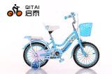 新しいモデルの子供自転車、子供のバイク、赤ん坊のサイクル