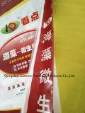 BOPP gesponnener Plastikbeutel für Zufuhr