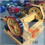 Triturador de maxila móvel pequeno do motor Diesel