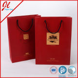 Бумажная хозяйственная сумка, бумажный мешок подарка, бумажные мешки