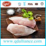 Congelados Halal Meat pechuga de pollo para Ramanda