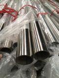 高品質、低価格、ステンレス鋼の円形の管