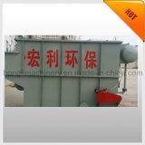 Обработка нечистоты китайского типа, Daf