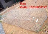 l'usine de 3X1X1m Anping Chaud-A plongé le panier galvanisé Gabion (XM-3) de pierre de fil de fer