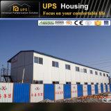 Huizen van de Verkoop van lage Kosten de Economische Hete Goedkope Prefab voor Verkoop