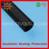 紫外線抵抗力がある大きいサイズの重い壁は熱の収縮の管を接着剤並べた