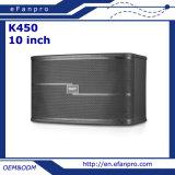 10インチのよいよ価格(K450 -気転)の普及したカラオケの音のスピーカー・システム
