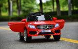 Voiture de jouet de voiture électrique d'enfants (EC-003)