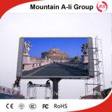 Mur polychrome extérieur de vidéo du prix usine P10 DEL