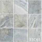 Mattonelle di pavimentazione di pietra rustiche di Digitahi del pavimento di ceramica (300X300mm)