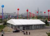 Напольный шатер выставки случая партии стеклянной стены