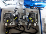 Regular BallastのAC 55W 881 Xenon Bulb HID Conversation Kit