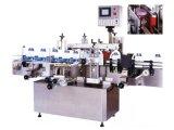 Бортовая машина для прикрепления этикеток бутылки автоматические 2 (ALB-620)