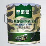 Deklaag van de Absorptie van de Straling van China de Militaire Speciale