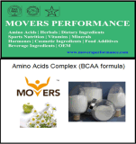 Complexo dos ácidos aminados do OEM (fórmula de BCAA)