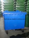[660ل] صندوق نفاية بلاستيكيّة مع أربعة عجلات وبنية مفتوحة علبيّة