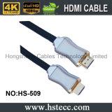 HDTV DVのためのHDMIケーブルへの卸し売り高品質HDMI